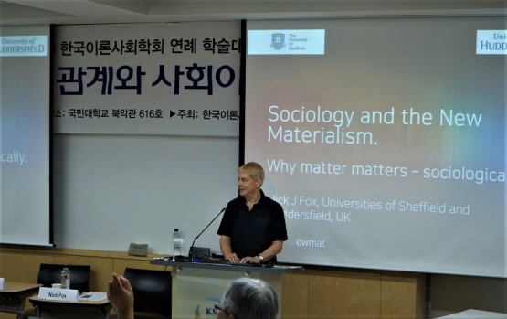 Attending a Conference in Seoul